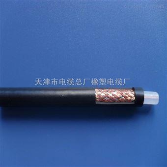 同轴电缆SYV-75-5铠装同轴电缆SYV-75-5