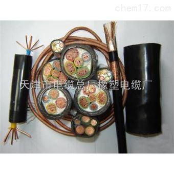 MVV22-3*1.5矿用铠装电力电缆