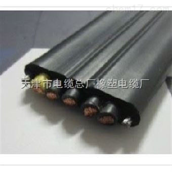 扁平电缆 扁平橡套软电缆