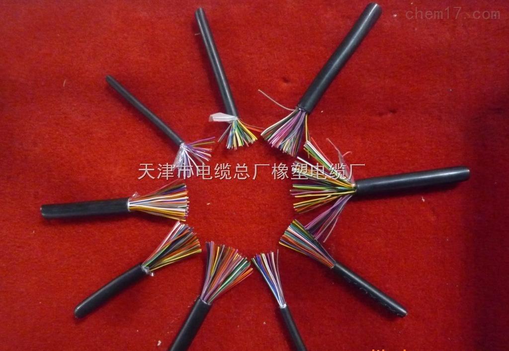 井下通讯电缆MHYV 矿井下用通讯电缆MHYVR