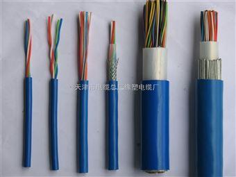 HYAT22铠装充油通讯电缆20*2*0.8*价格