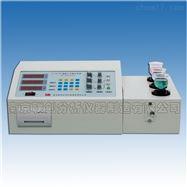 LC-BS3B智能三元素分析仪