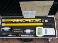 SDY915高压核相仪