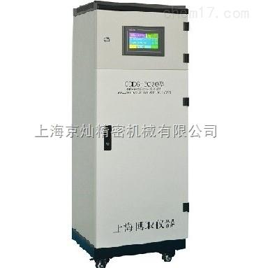 总磷水质在线自动分析仪