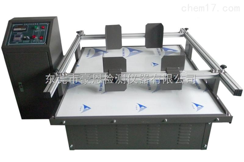 模拟运输振动试验台价格