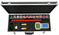 SD7400无线数字核相仪