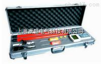 RX高压无线核相仪