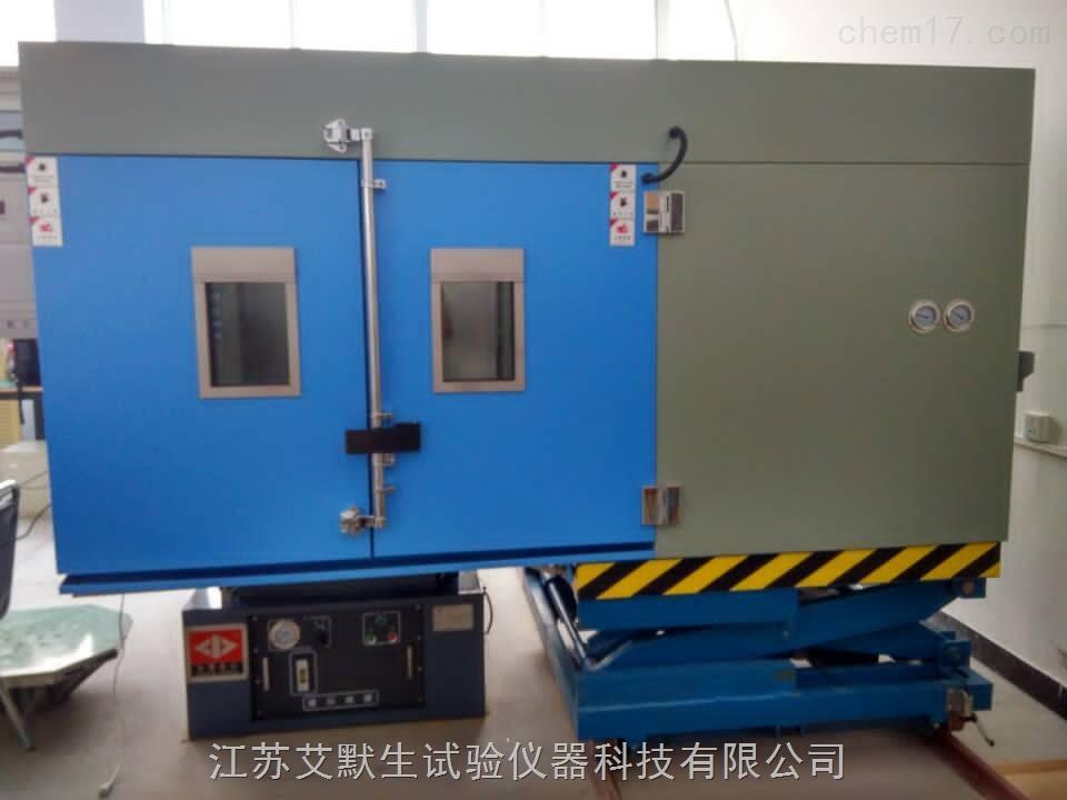 2.4立方三综合温湿度振动试验箱