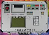 GKC-F 真空开关机械特性测试仪