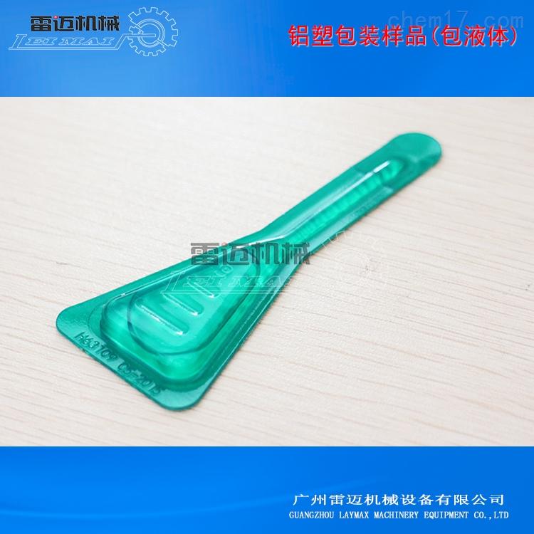 药片药水铝塑PVC泡罩包装机多少钱一台