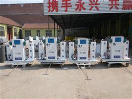 污水处理设备厂家智能型二氧化氯发生器价格优惠欢迎选购