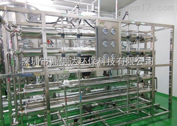 深圳双级反渗透水处理设备