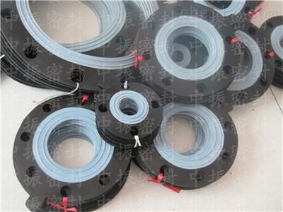 热销遵义聚四氟乙烯包覆垫片,PTFE/EPDM复合垫片厂家