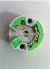 T101智能温度变送器 中国驰名商标