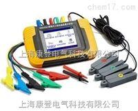 HDGC3531三相电能质量分析仪