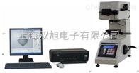MV-TEST1000-I/时代显微维氏计算机MV-TEST1000-I/II测试系统【北京时代】