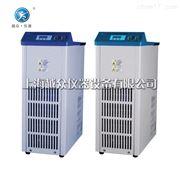 CCA-20冷却水循环泵