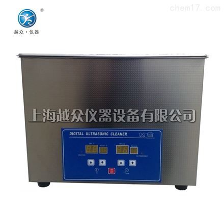 上海数控超声波清洗器
