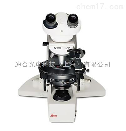 徕卡多功能偏光显微镜