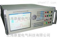电能质量分析仪检定装置(0.1级)