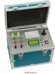 ZGY-3 三通道变压器直流电阻