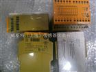MCS-51单片机PILZ光电编码器细分系统