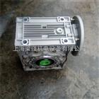 NMRV030sk三凱蝸輪蝸杆減速箱,三凱減速機工廠直銷