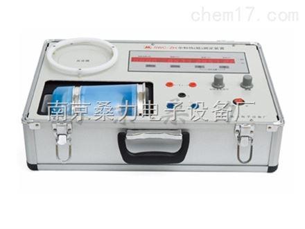 SWC-ZH中和热实验装置