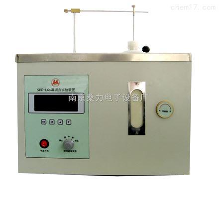 销售SWC-LGD凝固点降低法摩尔质量测定装置