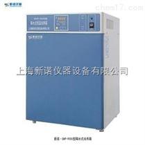 GHP-9270上海隔水培養箱 GHP-9270隔水式培養箱