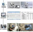 工具显微镜自动数据采集
