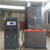 WE-1000B數顯萬能材料試驗機