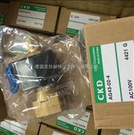 SSD2-L-16-30-W1喜开理气缸、喜开理电磁阀