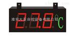 DY-XL工业大屏显示仪