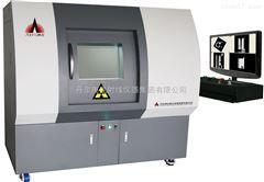 微焦点工业CT
