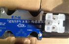 VICKERS齒輪泵主壓力分布的非對稱性分析