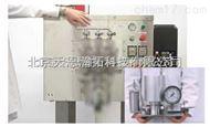 EmulsiFlex进口高压均质机