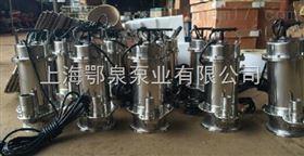 小型不锈钢潜水泵QDX不锈钢微型潜水泵