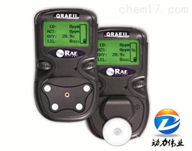 美国华瑞PGM-2400 泵吸/扩散式四合一气体检测仪【