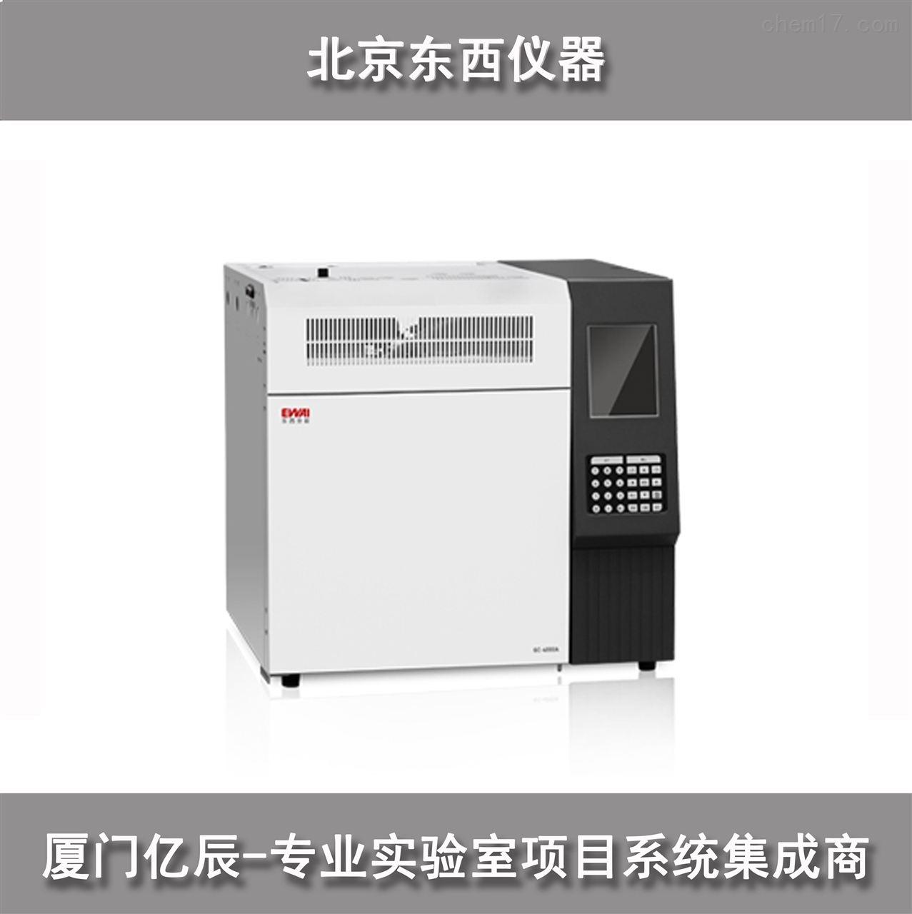 北京东西 GC-4000A系列 气相色谱仪