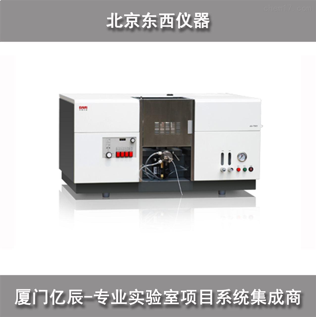 北京东西 AA-7001型 原子吸收分光光度计