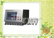 新品REK-80S紫外荧光定硫仪、紫外荧光法硫含量检测仪、硫测定仪