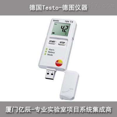 德图testo 184 - USB型温度记录仪