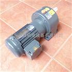 CH1/4HP城邦马达/城邦减速马达/CPG减速电机