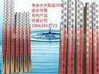 SC-133水尺水位标尺水位尺水位测量尺不锈钢水尺华禹牌水尺