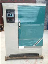 SHBY-40B天津养护箱,天津混凝土养护箱