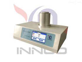 DSC-500BL差示扫描量热仪