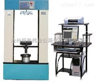 LJ-10多功能材料試驗機型號 多功能材料試驗機現貨供應