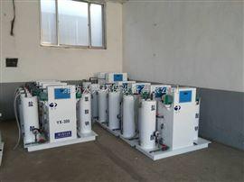 厂家直销化学法二氧化氯发生器产品性能好价格优惠欢迎选购