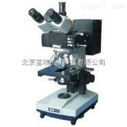 北京落射荧光显微镜